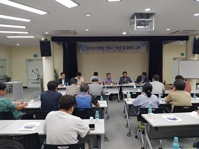 02 양평군 건축사 간담회 개최.jpg