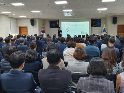 04 리더공무원 인구교육 (1).jpg