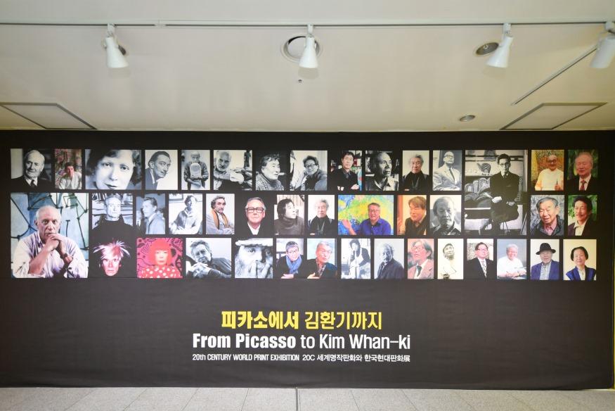 양평군립미술관 사진자료 2.JPG