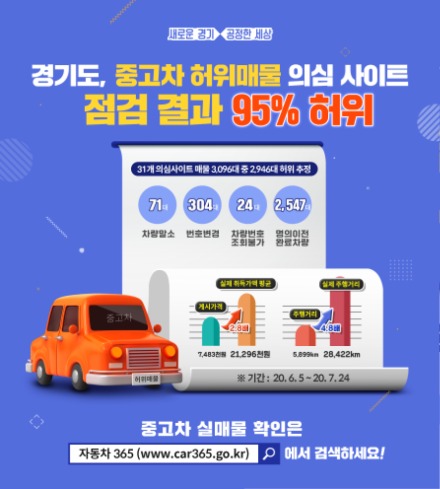 모바일보도자료1.png