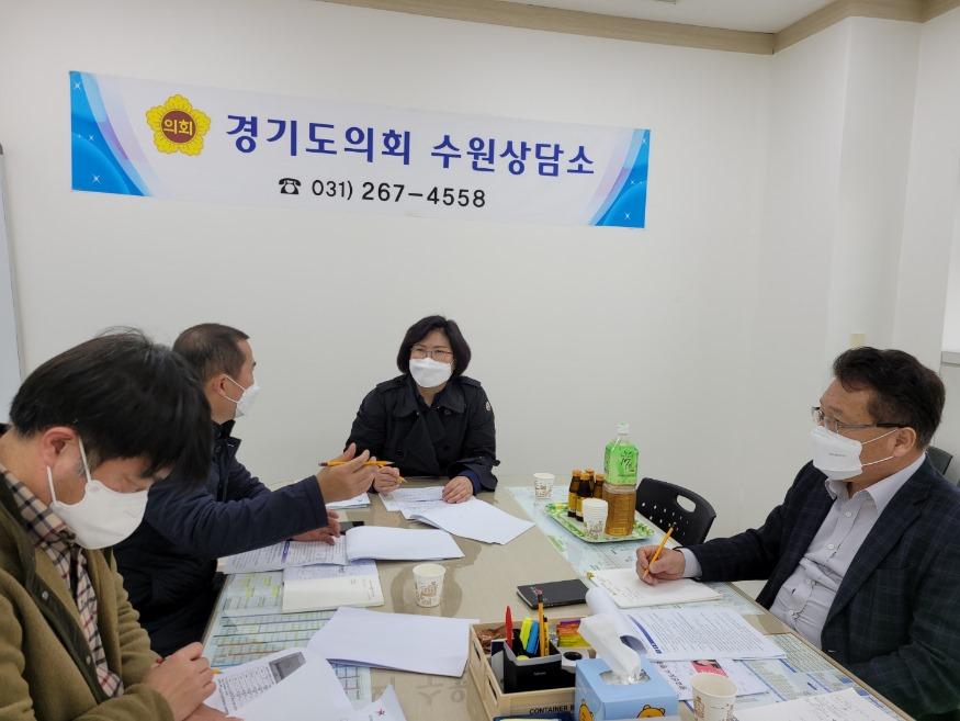210329 이애형 의원, 광교 도청 부지 학교설립 관련 정담회.jpg