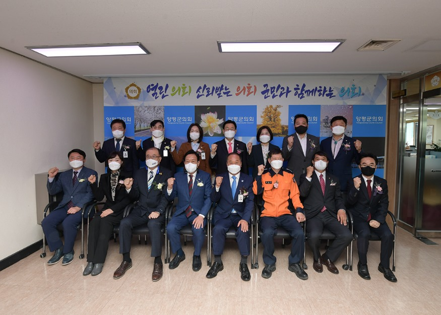 3. 단체사진(군수,국회의원,도의원,기관장).JPG